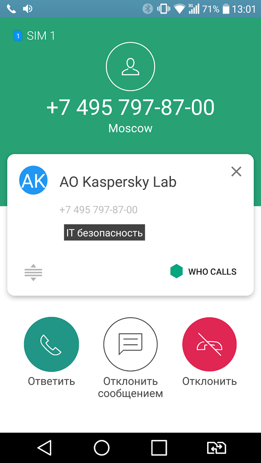 kaspersky-who-calls-1.png